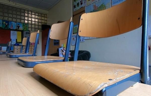 Подсчитано число школ, которые в России закрыты на карантин