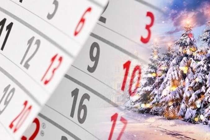 Стало известно, является ли 2 января 2021 года выходным или рабочим днем в России