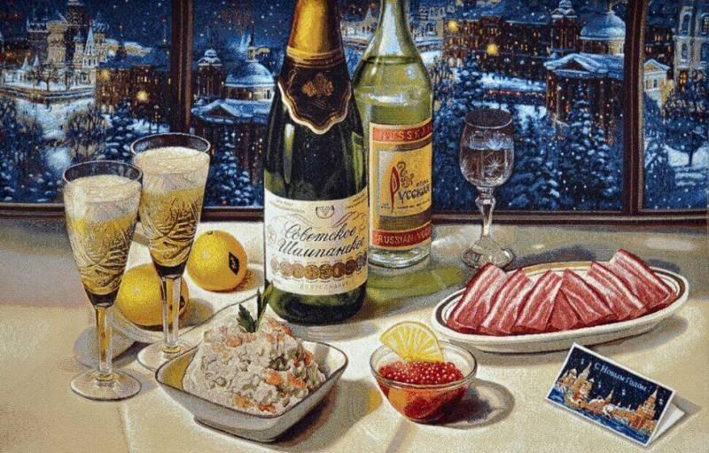 Как выглядел новогодний стол в Советском Союзе