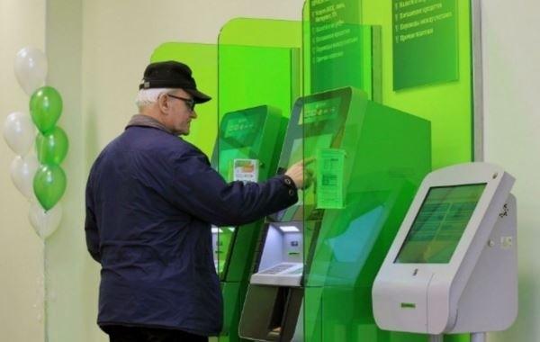 Названы пенсионеры, которым выплатят пенсии в первых числах января