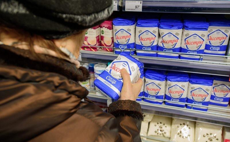 Сеть магазинов «Перекресток» запускает акцию на продукты с 19 по 25 января 2021 года