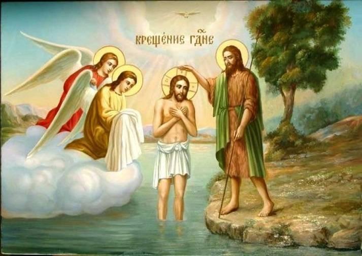 Как верующим купаться дома на Крещение 19 января 2021 года