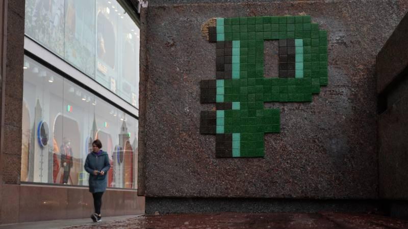 Что будет с долларом в России после прихода к власти Джо Байдена