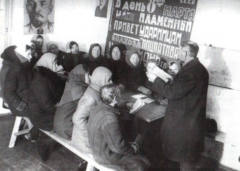 История борьбы с неграмотностью в СССР