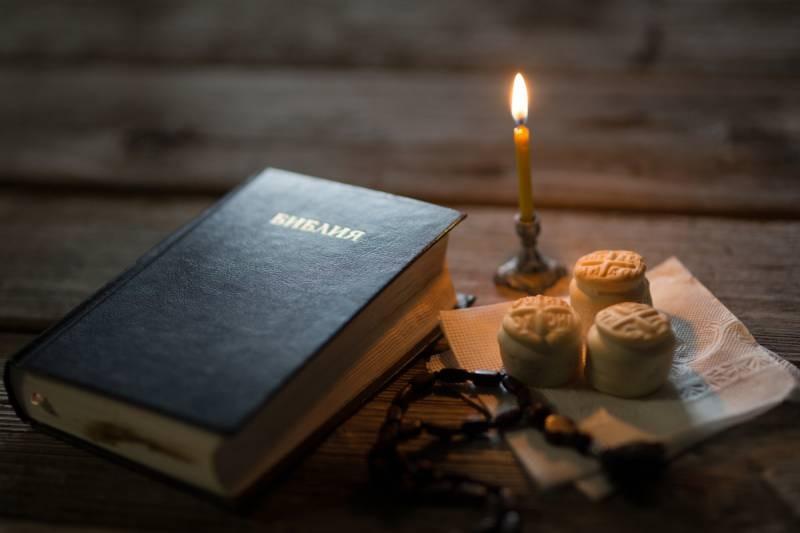 Какой церковный праздник отмечают православные 24 января 2021 года и что нельзя делать в этот день
