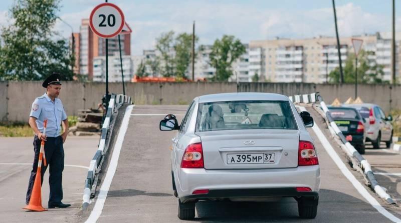 В России в 2021 году отменят «площадки» на экзамене в ГИБДД