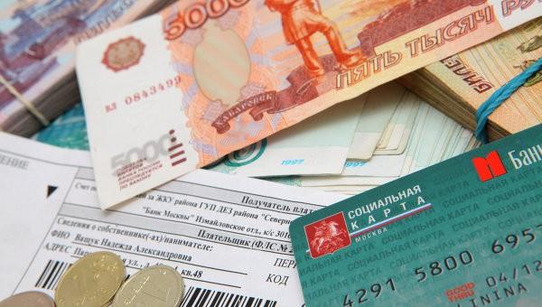 На сколько проиндексируют социальные выплаты в России с 1 апреля 2021 года