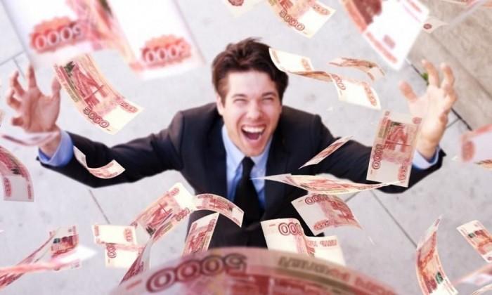 Результаты 283 тиража лотереи «Золотая подкова», проведённого 31 января 2021 года