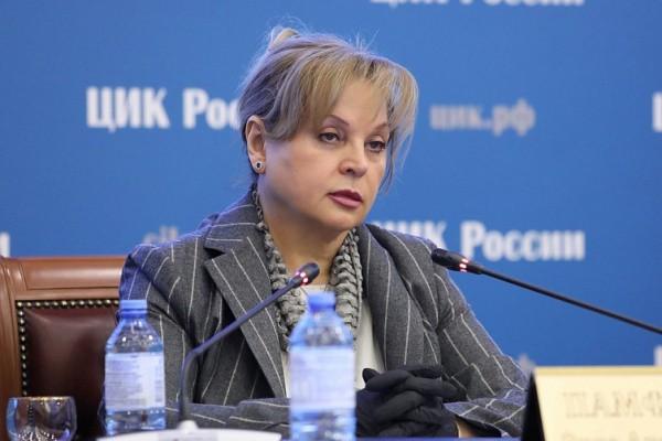 Как пройдут выборы в Госдуму России в 2021 году в условиях коронавирусной пандемии