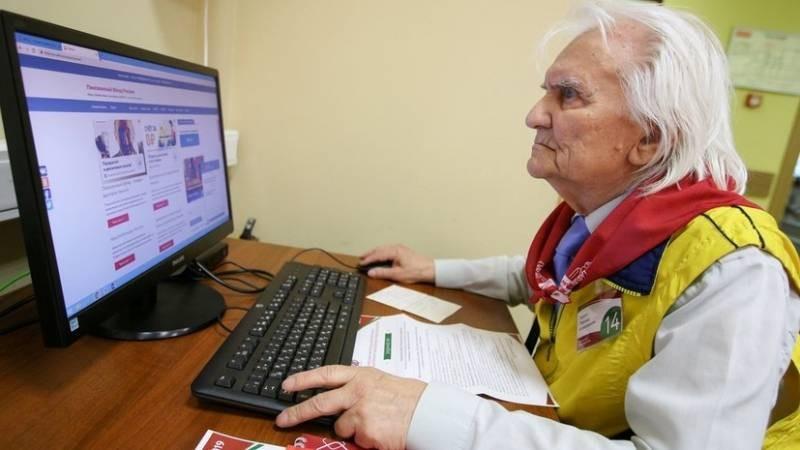 Государственная дума работает над вопросом возвращения индексации выплат работающим пенсионерам