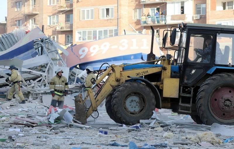 Начальник МЧС сообщил о взрыве в городе Владикавказ, который разрушил супермаркет «Магнит»