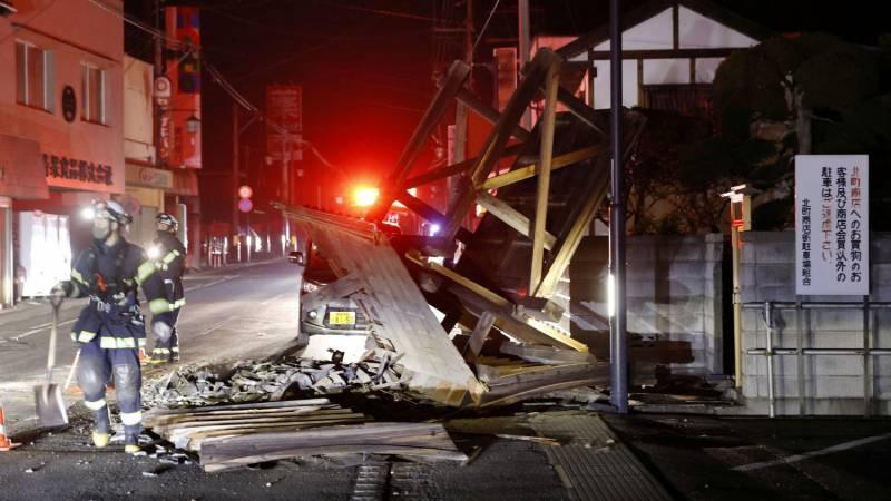 Землетрясение в Японии 14 февраля 2021 года явилось последствием разрушительного катаклизма 2011 года