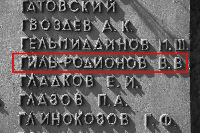 Как бригада СС перешла на сторону русских