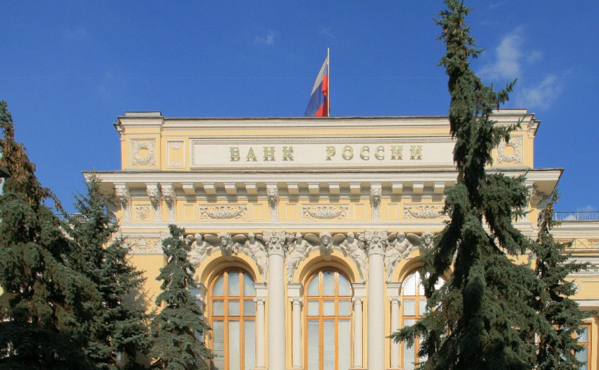 МВФ призвал Центробанк России снизить ключевую ставку
