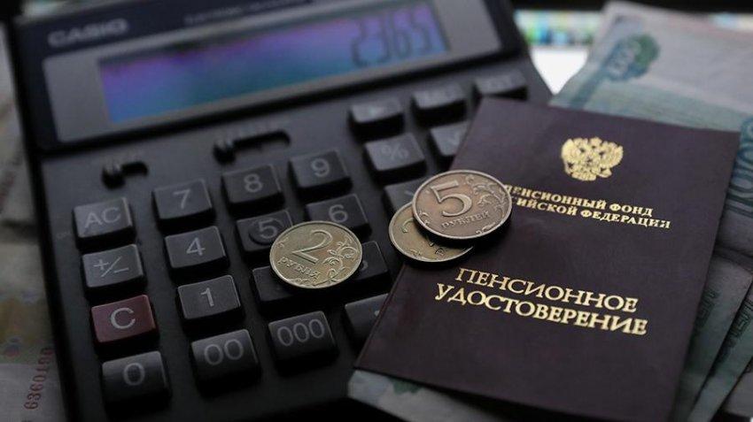 Минтруда РФ направило в Госдуму предложения по перерасчету пенсий работающих пенсионеров