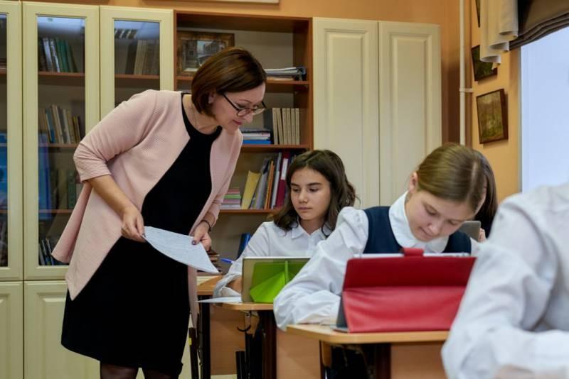 ГИАв2021 году будут проводить в России по упрощенным правилам