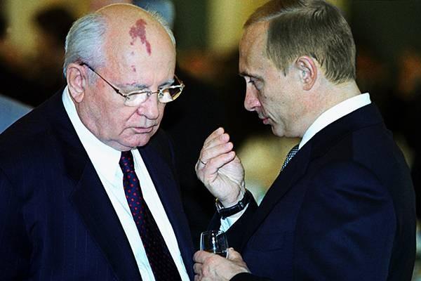 Владимир Путин, Михаил Мишустин и Джо Байден поздравили Михаила Горбачева с юбилеем
