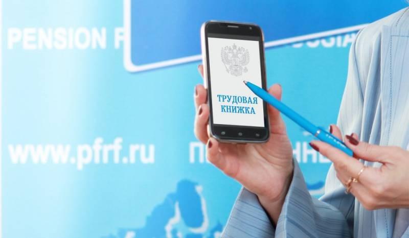 Внесение сведений до 2020 года в электронную трудовую книжку: новые правила заполнения документа