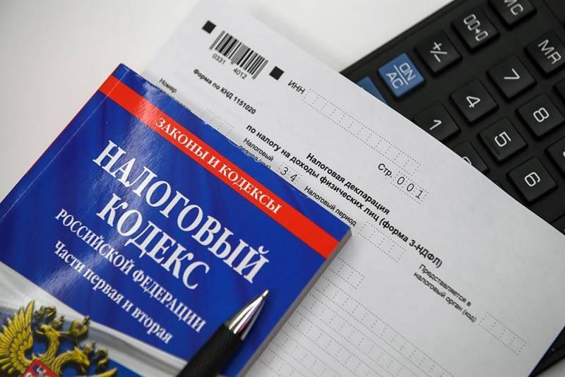 Когда начнет действовать налоговый вычет на спорт в России