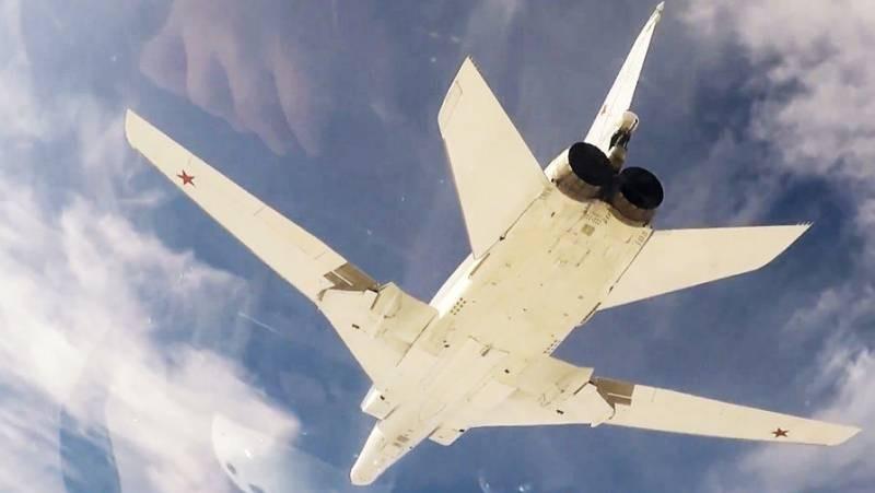 Бомбардировщик Ту-22М3 разбился на военном полигоне Калужской области 23 марта 2021 года