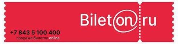 С сервисом BiletOn.ru насыщенный и полный хороших впечатлений отдых гарантирован
