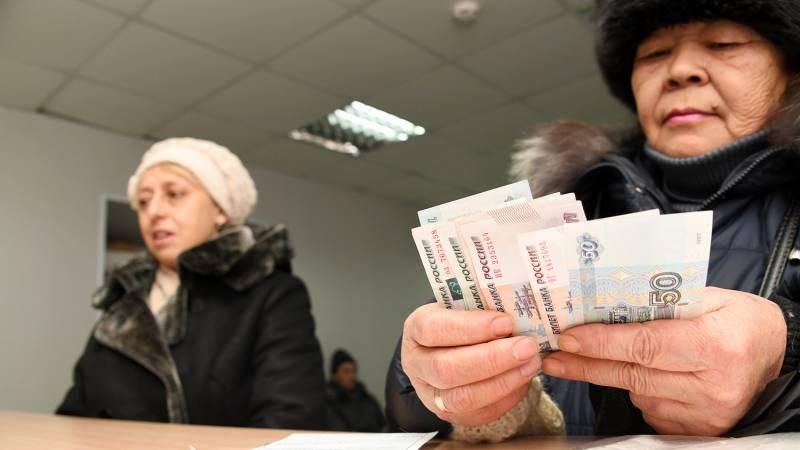 Процедура назначения социальной доплаты к пенсии изменится с 1 января 2022 года