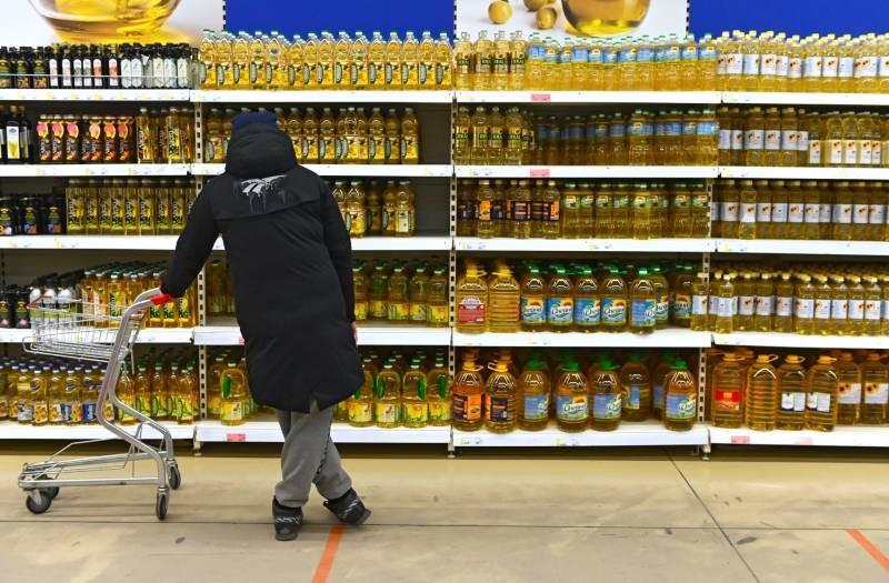 Повышение цен на сахар, масло и другие продукты на территории России в 2021 году
