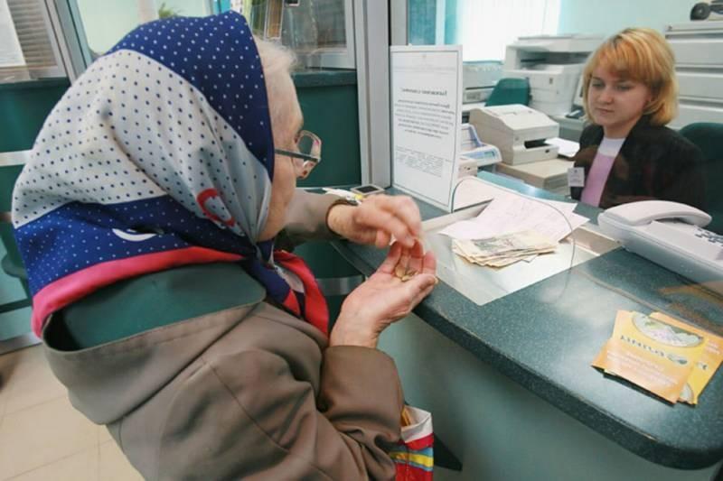Что нового ожидать работающим пенсионерам в вопросе индексации пенсий в 2021 году