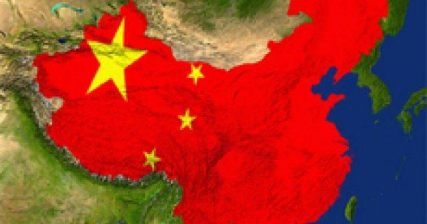 Страна демонов: Россия глазами китайцев