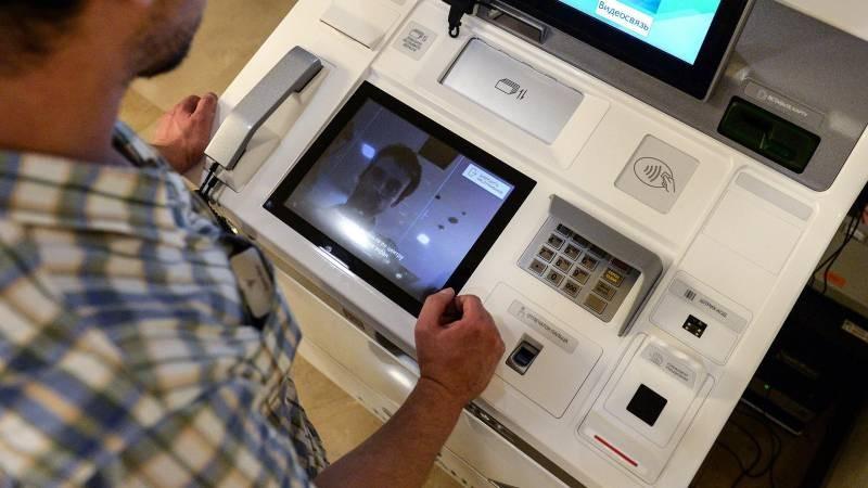 Биометрические банкоматы начали появляться в отделениях финансовых организаций России