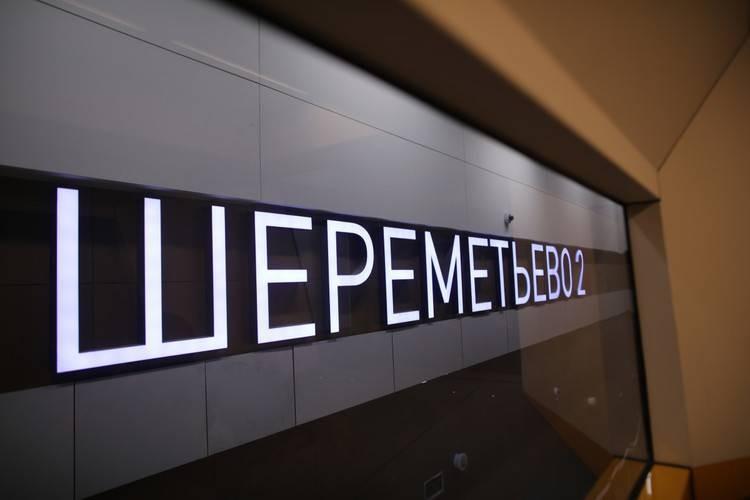 Авиаперелеты внутри России и за рубеж резко подорожали