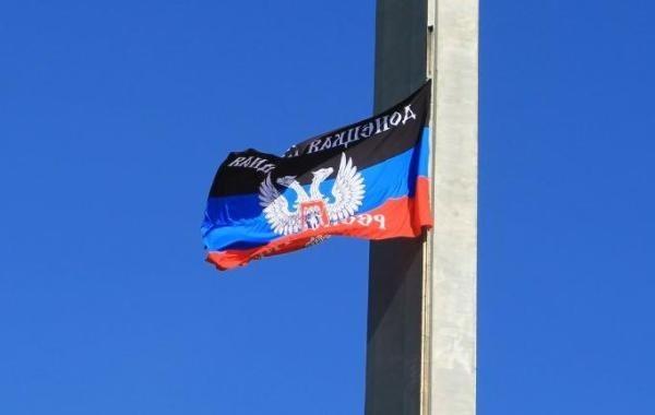 В ДНР попросят принять республику в состав России