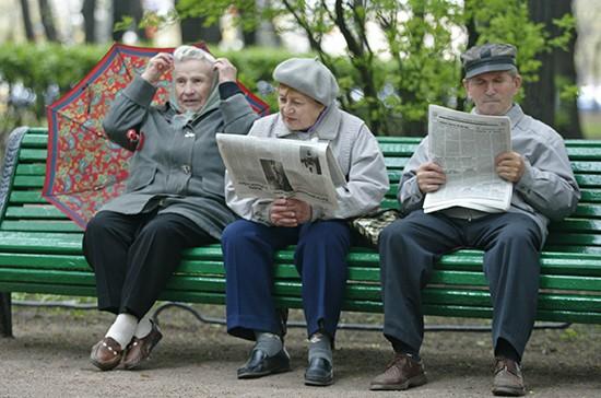 Кому можно выйти на пенсию с биржи труда досрочно в 2021 году