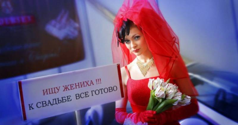 Народная мудрость: грузинская пословица о женщинах, которых не берут в жены