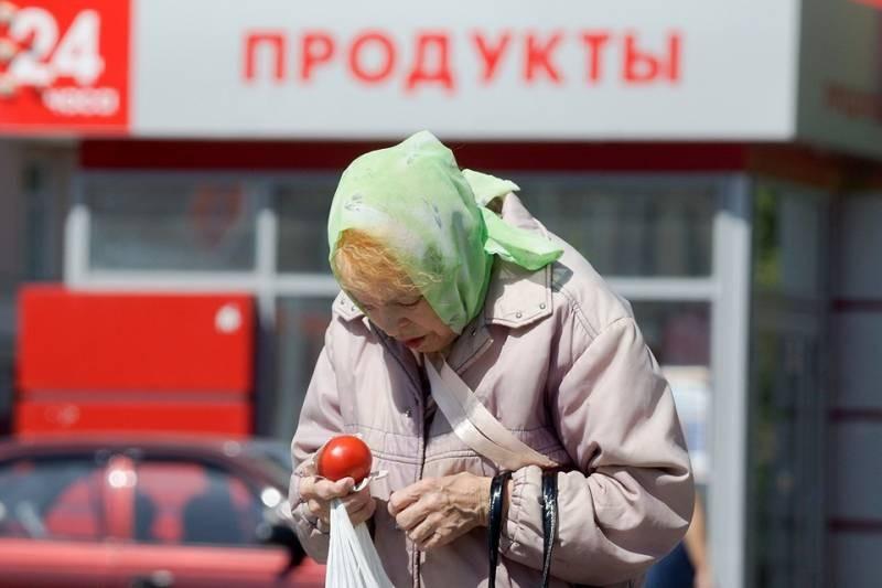 Чем вызвано очередное подорожание продуктов в России с 1 апреля 2021 года