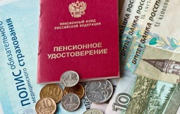 Вскрылись новые изменения в рамках пенсионной реформы в 2021 году