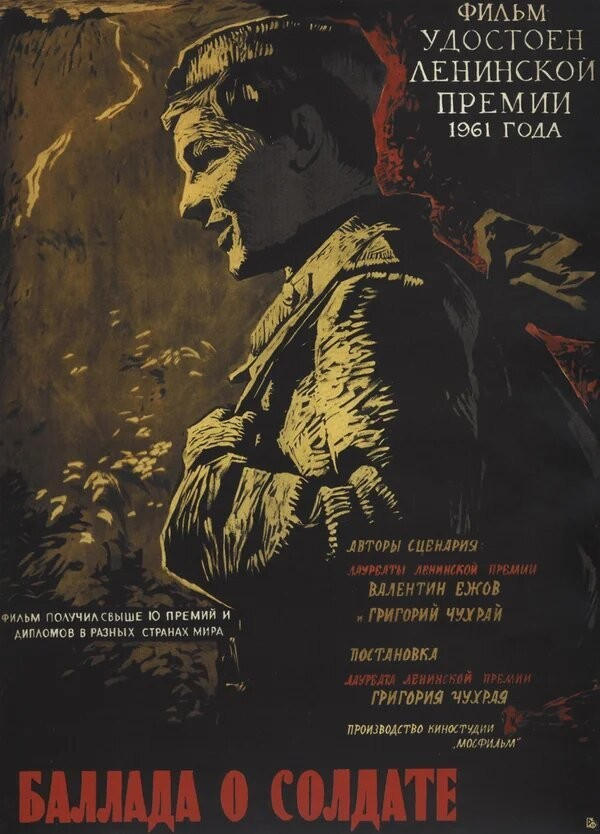 Советские фильмы, которые по достоинству оценили за рубежом