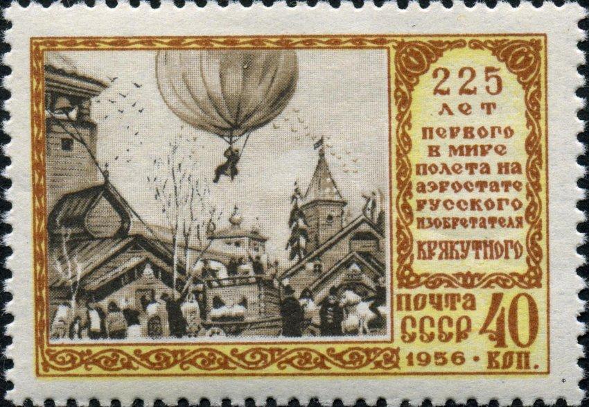 Сулакадзев: История фальсификатора всея Руси