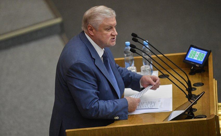 Депутаты Госдумы разработали законопроект о дореформенном пенсионном возрасте