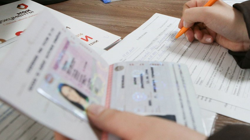 Чем заменят бумажные документы в России