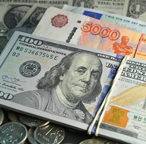 Аналитики озвучили прогнозы по курсу доллара в России в 2021 году
