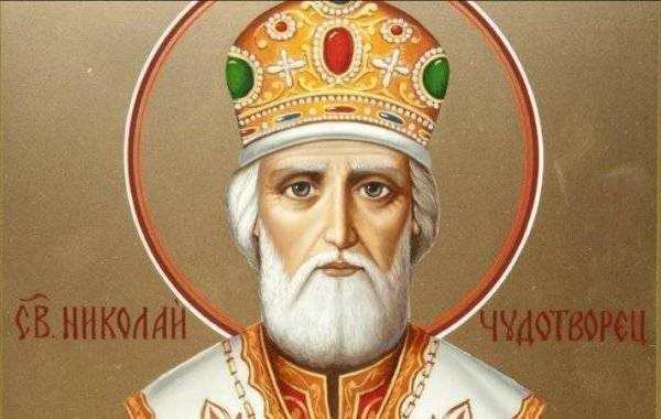О чем можно молиться Николаю Чудотворцу 22 мая