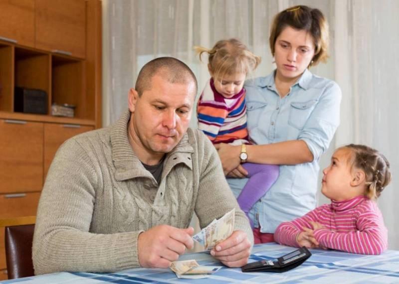 Как оформить статус малоимущей семьи в 2021 году