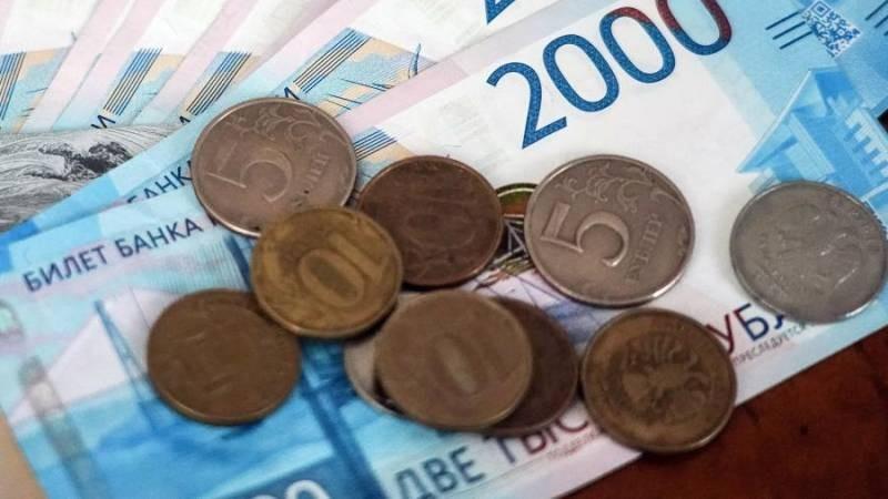 Как победить бедность в России за 3 – 4 года: в Счетной палате нашли способ борьбы с нищетой
