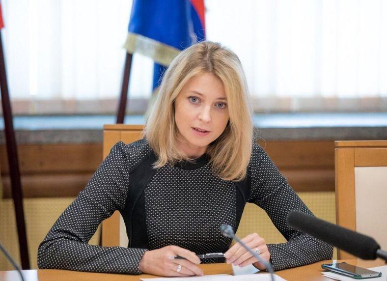 Экс-прокурор Крыма Наталья Поклонская вышла из партии «Единая Россия»