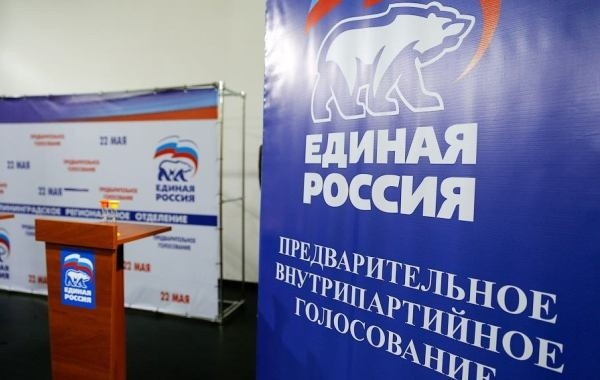"""Предварительное голосование """"Единой России"""" завершилось по всей стране"""