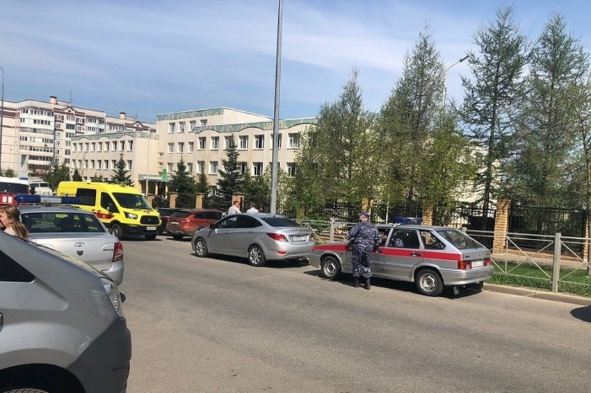 Что спровоцировало стрельбу в школе в Казани 11 мая 2021 года