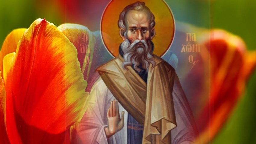 Какой церковный праздник сегодня, 28 мая, почитается в православном мире