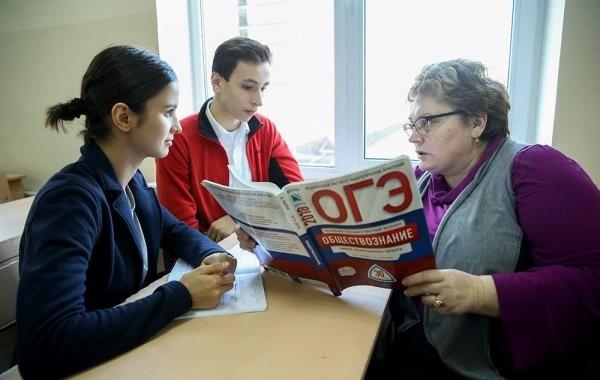 Школьникам разъяснили, где и когда можно узнать результаты ОГЭ в 2021 году