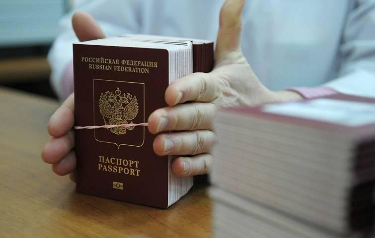 В России обновлены правила выдачи гражданам загранпаспортов